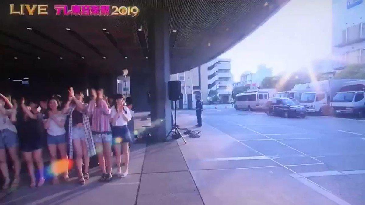 RT @bbb_jyb: テレ東音楽祭 ジャニーズWESTはズンドコパラダイスとええじゃないか! https://t.co/N2se9W2bGJ