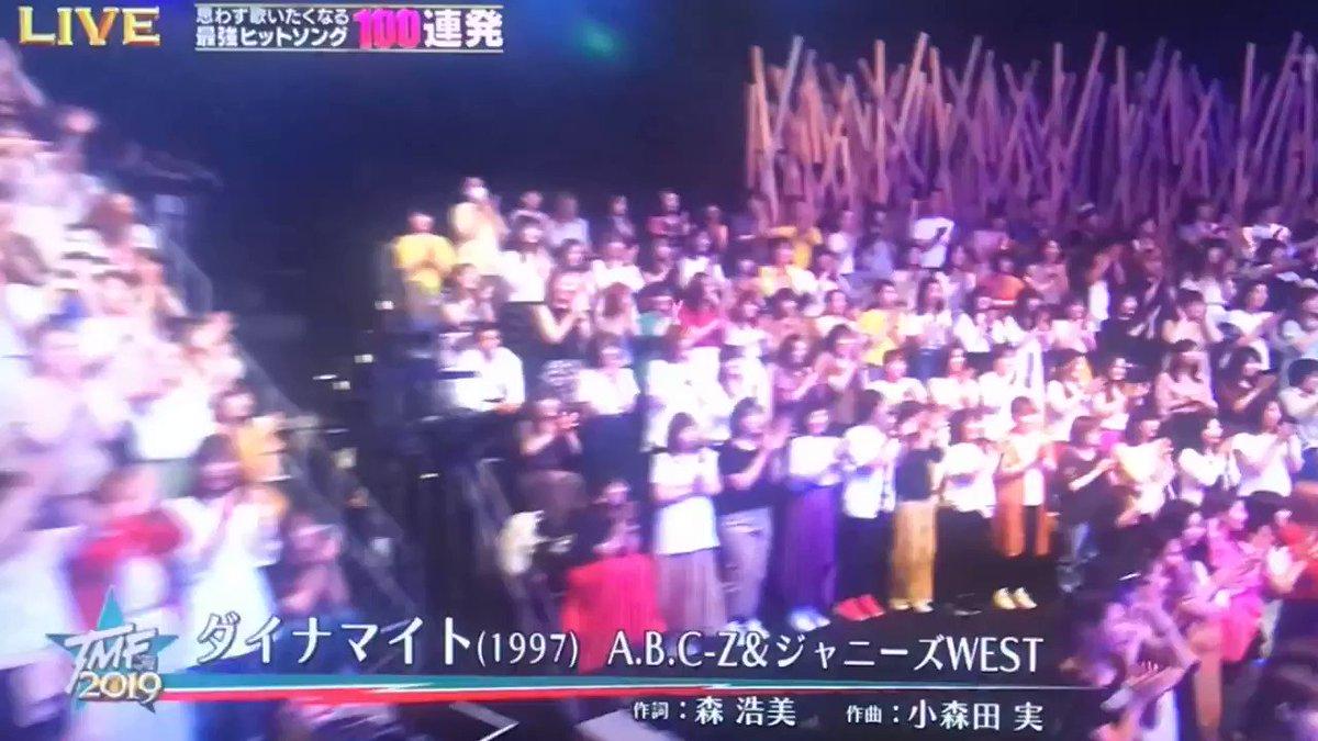 RT @bbb_jyb: テレ東音楽祭 ジャニーズWESTとA.B.C-Zでダイナマイト! 重岡くん元気すぎる😂 https://t.co/e2NSA759Vr
