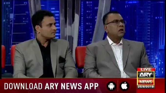 World Cup 2019: Former Pakistani cricketer Basit Ali's