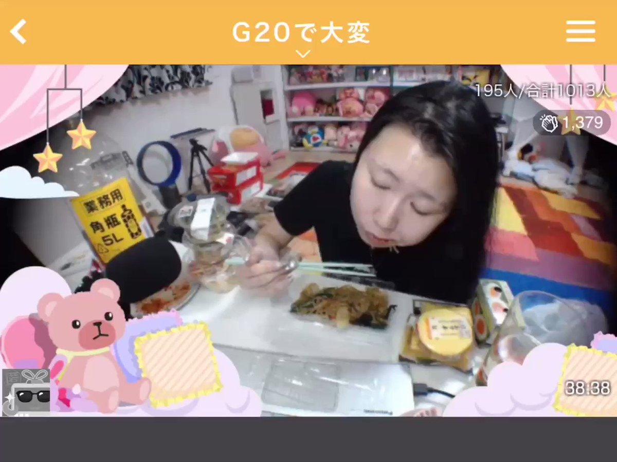 RT @whowatch_kansi: #ももなな  食欲 vs 睡魔 https://t.co/gilDb9zS9N