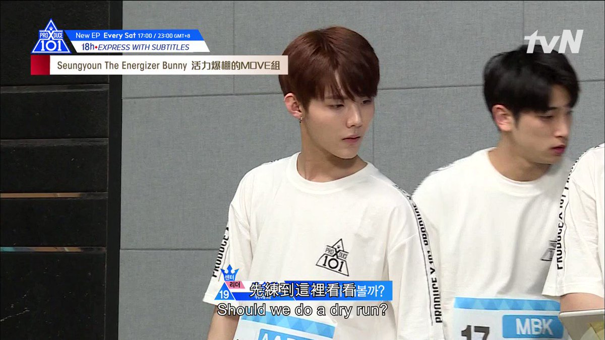 🔹🔺 #ProduceX101 🔻🔹 ▶ Ep 8: 10 Must-watch Moments !! youtube.com/watch?v=EaK15f… 🔝 Express EN | 中 | BM | BI Sub 足本字幕版搶先播 🗓Every Sat 每週六 17:00 & 23:00 (GMT+8) Seungyoun the artificer of happiness builds an energetic team!🥰😁🤟