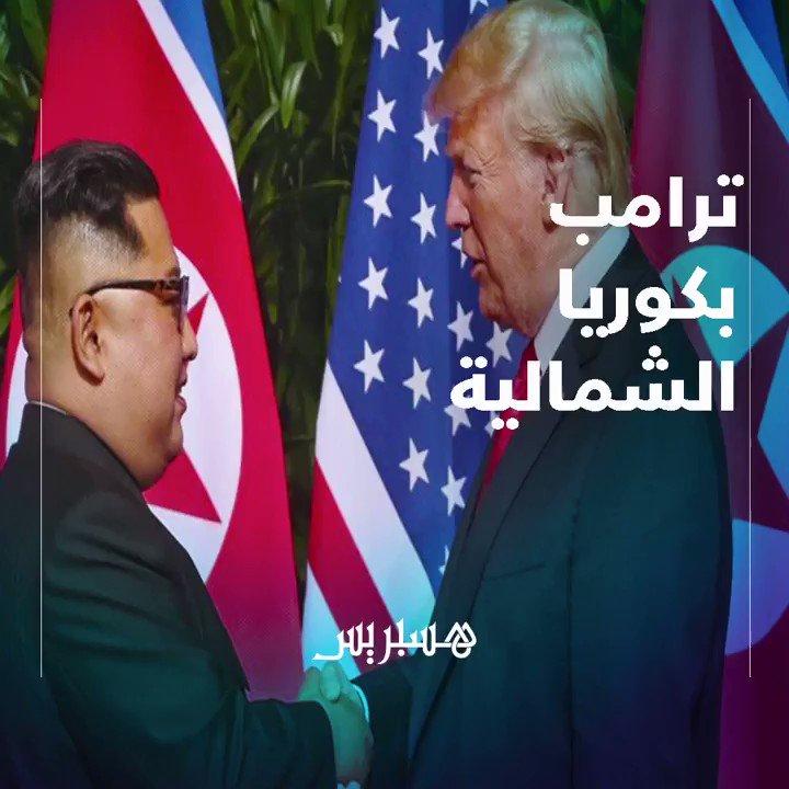 في #خطوة_تاريخية.. #دونالد_ترامب أول #رئيس_أمريكي يزور #كوريا_الشمالية