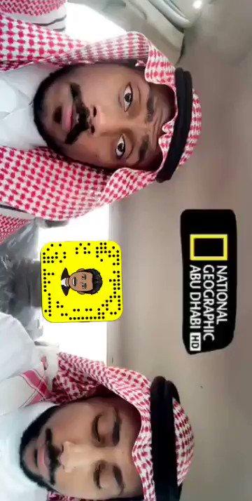 هذا الفديو المتواضع مع اخوي 😂 @abdulsamad6661 طبعا معلقين صوتيين 😜 @NatGeoMagArab #اخر_صوره_في_جوالك