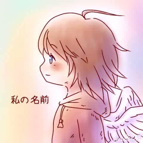 ちゃん ユマ