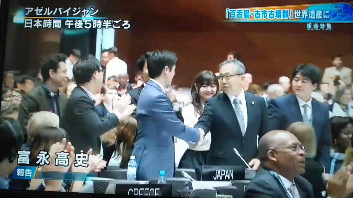 RT @WarugakiR: 世界遺産登録  吉村大阪知事 コメント https://t.co/VsT7GEGHfP