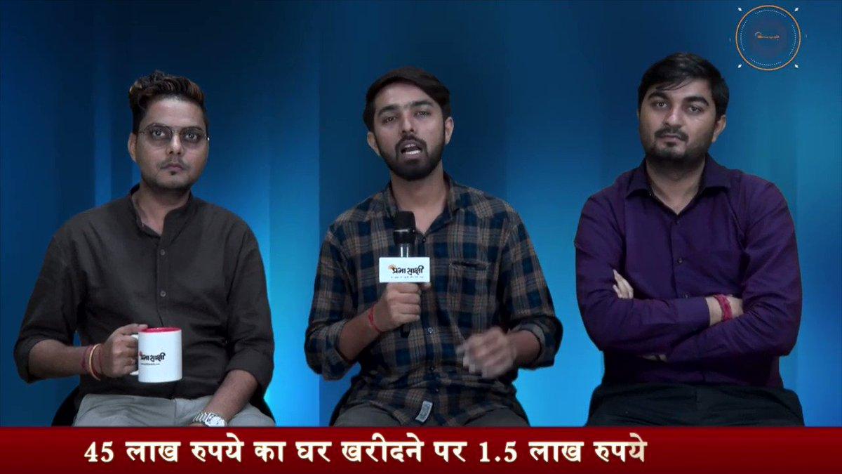 मोदी सरकार 2.0 के पहले बजट में किसको क्या मिला तो राहुल ने छोड़ा अध्यक्ष पद #Budget2019 #BudgetForNewIndia #BahiKhata #aambudget #UnionBudget2019 #chaipesamiksha  पूरा वीडियो देखने के लिए लिंक पर क्लिक करें: https://www.youtube.com/watch?v=fGhEMMBlX2I…