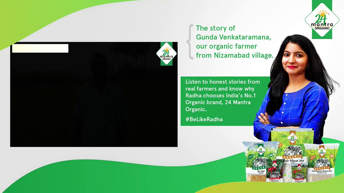 Listen to the honest stories of our farmers and know why Radha