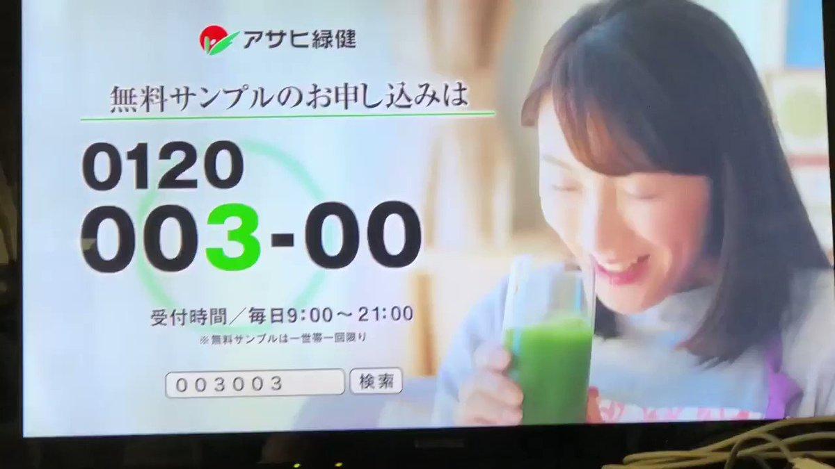 平松 剛 法律 事務 所 cm ソング