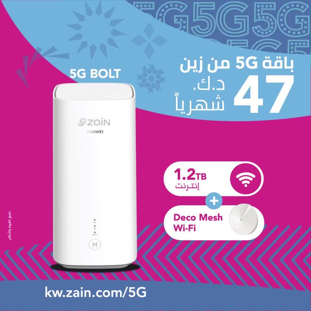 "Zain Kuwait on Twitter: ""باچر هو اليوم مع زين 5G اطلب 5G BOLT بـ 47 د.ك  شهريًا من زين واحصل على 1.2 TB إنترنت و Deco Mesh Wi-fi *عرض لفترة محدودة  https://t.co/aD7KOCXHz0…"