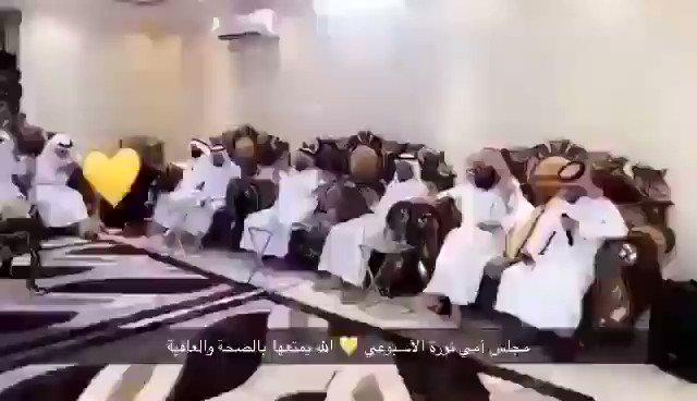 فيديو:مواطنة مسنة في #بريدة تتوسط 40 من أبنائها وأحفادها في جلسة أسبوعية لتلاوة القرآن بعد أن أتم 36 منهم حفظه.