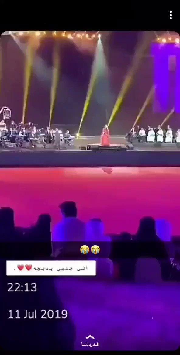 RT @Queen_Mylife: #اصالة_في_الباحة   الحمد لله خفيفين دم بالفطره🤣 https://t.co/8DAep79Kdq
