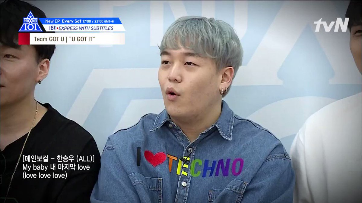 🔹🔺 #ProduceX101 🔻🔹 ▶ Ep 10: 10 Must-watch Moments !! youtube.com/watch?v=et3JPj… … … 🔝 Express EN | 中 | BM | BI Sub 足本字幕版搶先播 🗓Every Sat 每週六 17:00 & 23:00 (GMT+8) The sexiest stage ever by Team Got U 😎😽👏👄