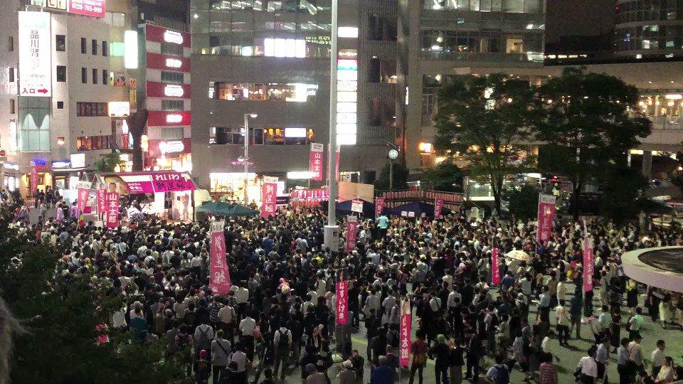【We are れいわ新選組!!】 #れいわ祭 ありがとうございました。 ピンク色の封筒について、時間の都合により、詳しく説明できず。今、一番重要な、あなたの力をお借りしたいことです。ぜひリンク先をご覧ください! v.reiwa-shinsengumi.com/hagaki/ #参院選  #東京選挙区 は 野原ヨシマサ #比例 は 山本太郎