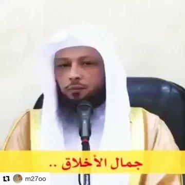 RT @M_ohammed_Asiri: اكثر عمل يدخل هذه الأمه جنات النعيم   #صلوا_على_النبي_لاجل_شفاعته  #هل_تغيرك_الفلوس https://t.co/zY3wTKGITm