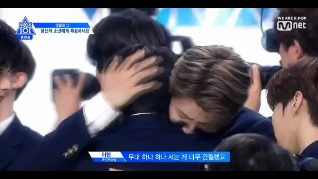 The moment when just seeing this really short video makes us crying. The way jinhyuk hug jinwoo and wooseok was also besides them. This really heartbreaking.