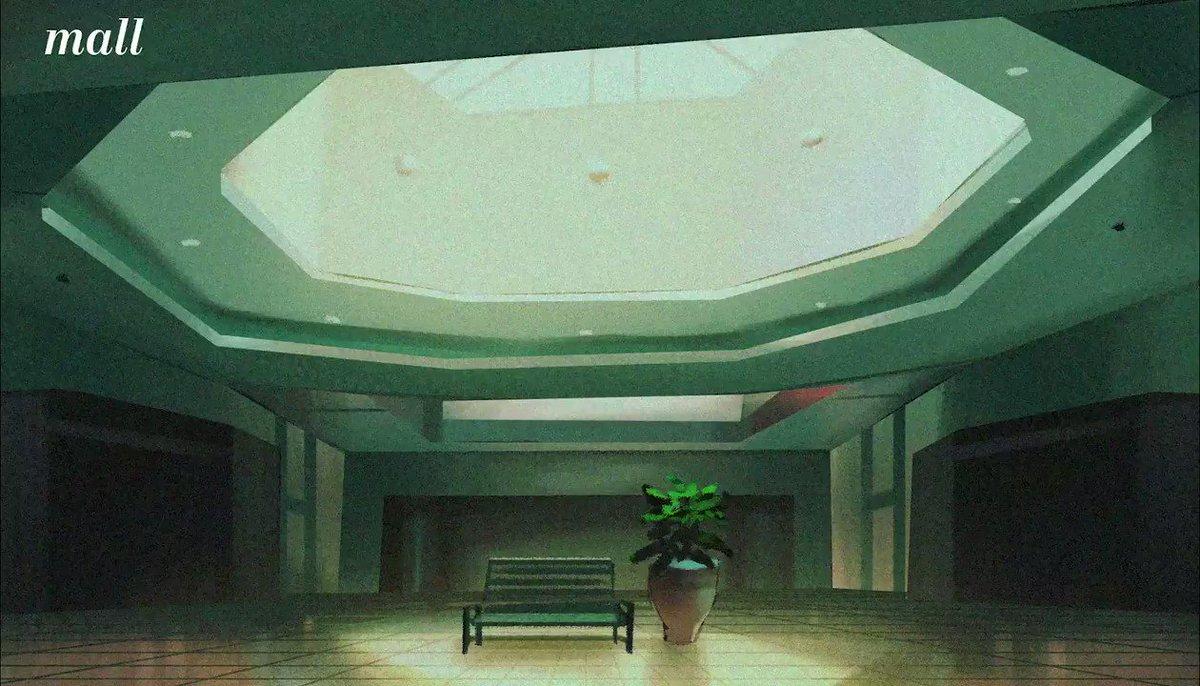 mall (guitar song)