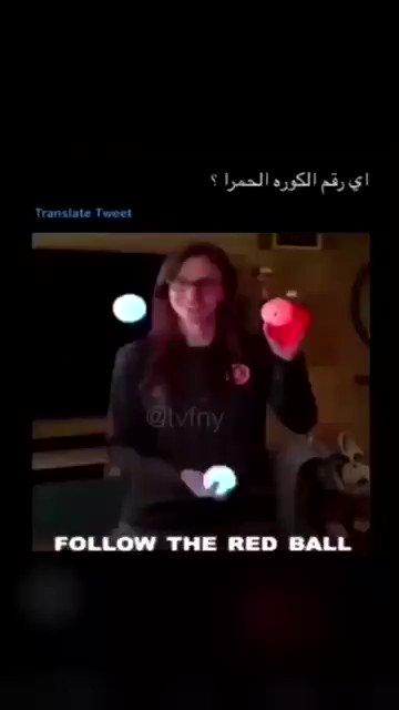 أي رقم الكورة الحمراء بنشوف ذكائكم ⁉️