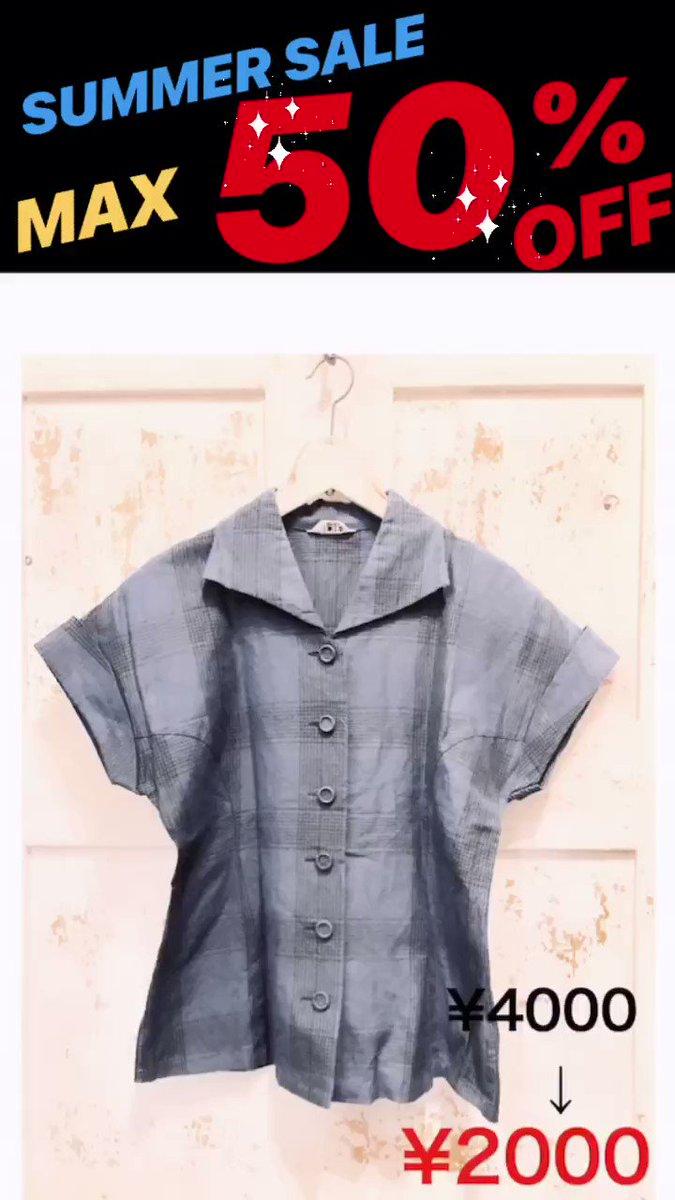 🌊SUMMER SALE max50%OFF🌊  ブラウスやワンピース・スカート・パンツなどなど夏物アイテムが ほとんど半額‼️ もちろん新入荷商品も対象🎶 今着たいアイテムが超お買い得になってます🎉 毎日商品入荷してますのでチェックしに来てくださいね✨  #札幌 #古着 #セール #札幌セール #半額 #SALE #夏物SALE