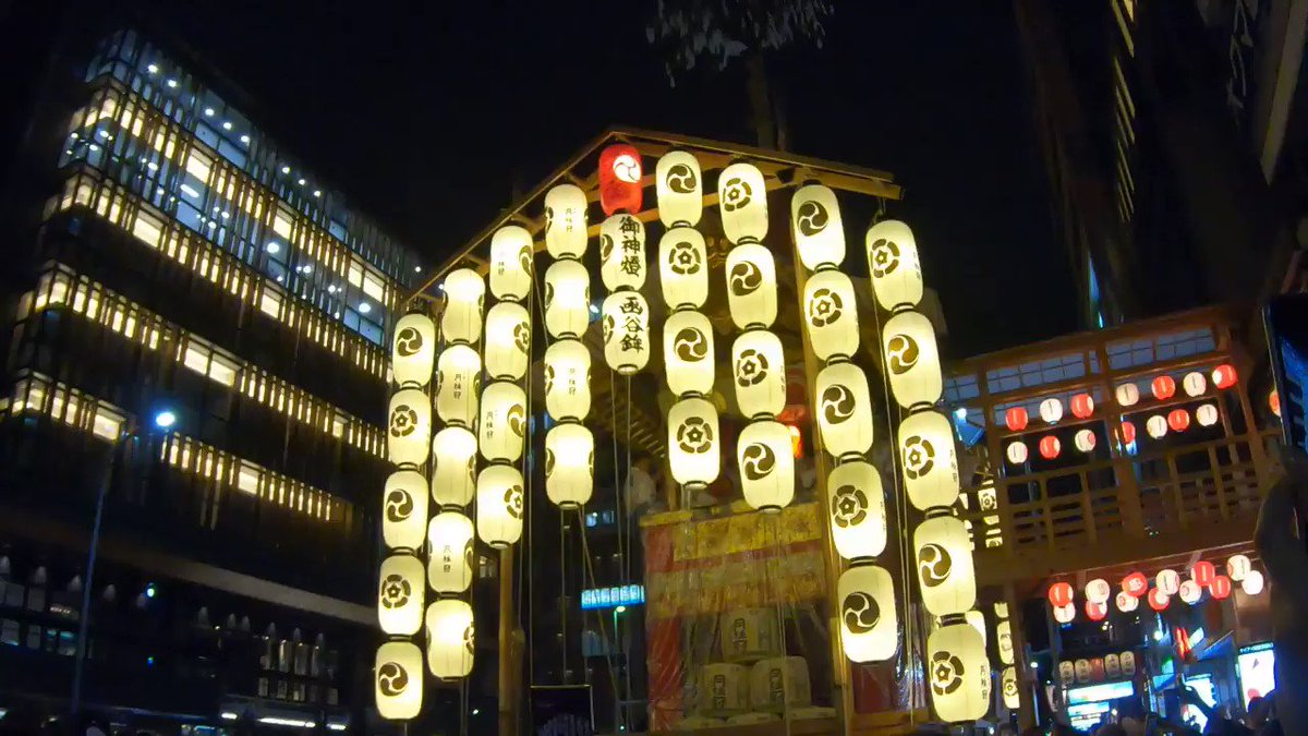 祇園祭・宵山の名物 「函谷鉾の提灯落とし」は圧巻でした!  #Instagram↓ http://instagram.com/kj_kyoto  #Japan #Kyoto #日本 #京都 #祇園祭 #宵山 #函谷鉾 #提灯落とし  #京都写真 #京都散策 #京都旅行 #そうだ京都行こう #写真好きな人と繋がりがたい #カメラ好きな人と繋がりたい #GoPro #GoProHERO7