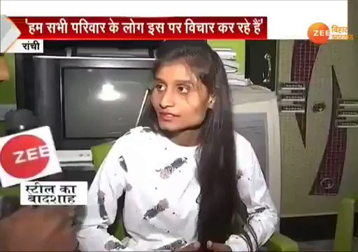 So glad to see the one sided, solid support being given to Hindu tigress, #RichaBharti not just on Social Media but also on ground (spoke to many). You're not alone young lady, the entire nation stands firmly with you. More power to you!