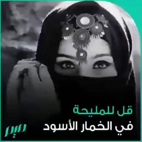 من أروع القصائد التي هزت كياني الأديب محمد الدايخ غناء صباح فخري
