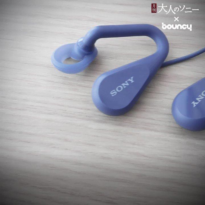 聴きたい音楽×聞きたい音。音がとけあう新感覚「オープンイヤーヘッドホン」★読者の皆さまの声をお聞かせください★👉Sponsored by Sony#ソニー #音楽 #ヘッドホン #リスニング