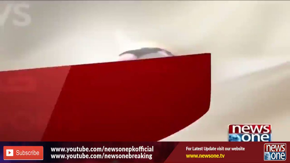 دوپہر 1 بجے کی ہیڈلائنز Newsone Headlines 1PM | 17-July-2019 | http://www.newsone.tv/  http://www.facebook.com/newsonepk/  http://www.instagram.com/newsonepakistan/ … #Newsonepk #Headlines #Breaking #Pakistan #News #NewsUpdates #latest