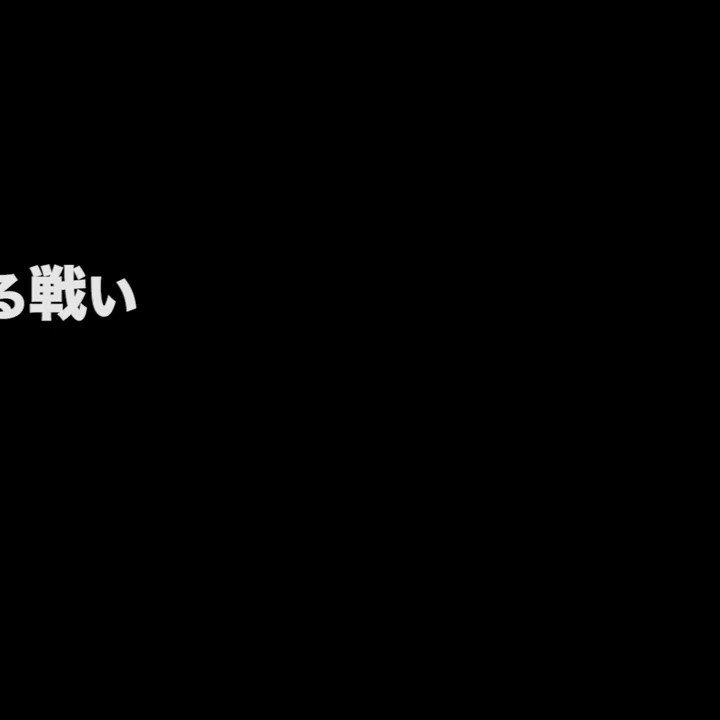 仮想通貨税制を変える戦い藤巻VS安倍総理☆全国どこからでも投票できます。☆2枚目の投票用紙は✕日本維新の会ではなく〇藤巻健史とお書きください。最後の3日間全力で戦います。