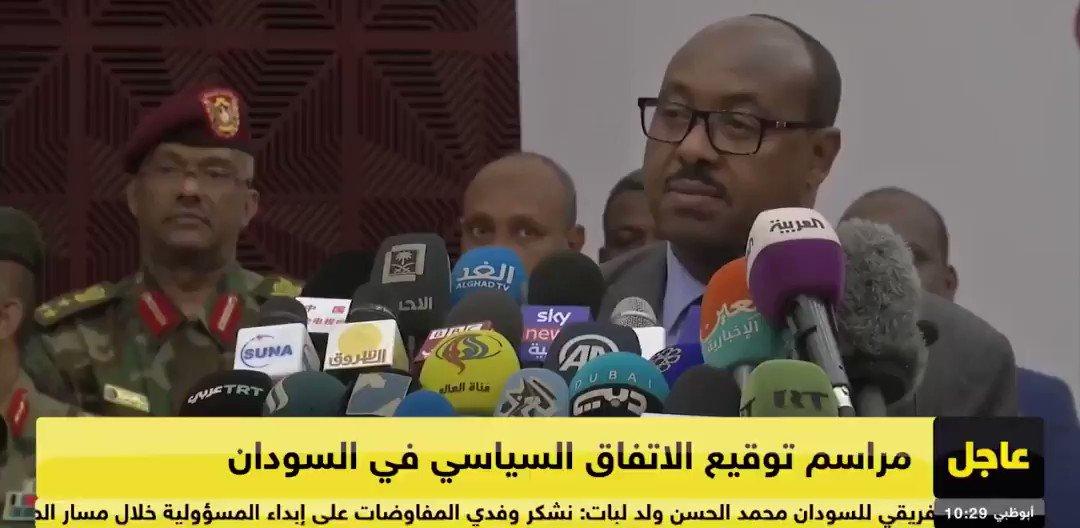 العلاقة بين #اثيوبيا و #السودان مصير مشترك و تعاون دائم معاً للأبد . اشقائنا في #السودان هم قطعة مننا .