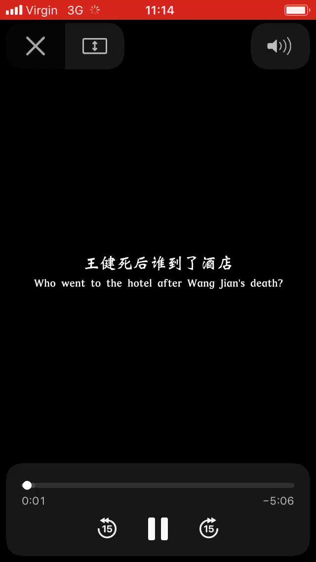 2018年7月3号王健被杀当天以及7月4号陆续出现在现场的都是谁?  Who showed up at the scene on July 3rd, 2018, the day Wang Jian was killed? And, who were those who appeared in succession on July 4th?      —郭媒体—🦅    (1)
