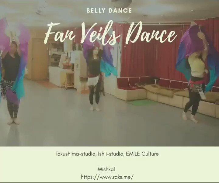 扇子に布がついた小道具。映画アラジンの中でもアリ王子のパレードシーンでダンサーが使っていました🧞♂️ #徳島  徳島のベリーダンス教室 Mishkal(ミシュカール) https://t.co/n9IufosPwc