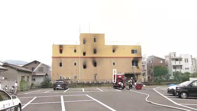 アニメ会社で火事 30人以上けが 放火か 男の身柄確保 京都このうち10人ほどが、意識不明の重体だということです。#nhk_news