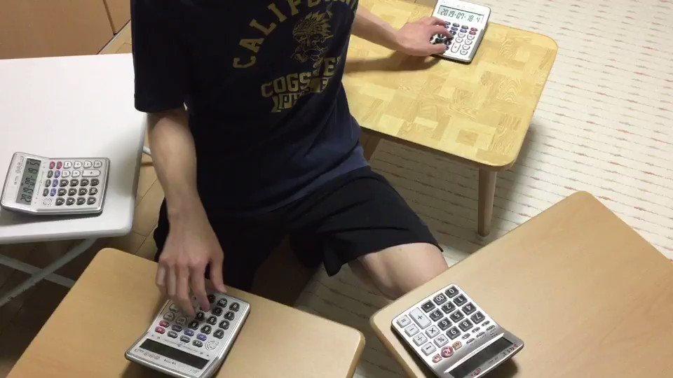 小室哲哉さん風に、電卓4台で「米津玄師のLemon」を弾いてみた。