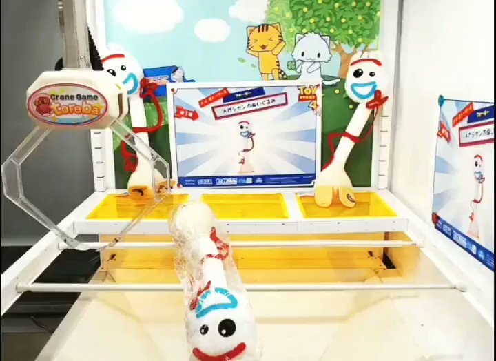 Toreba tagged Tweets, Videos and Images on Twitter | Twitock