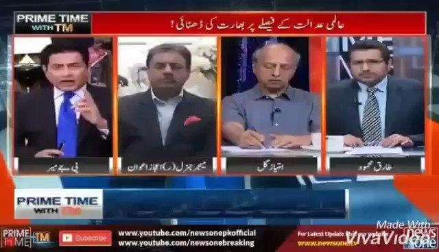 حافظ سعید کے بارے ہمیں دنیا کو بتانا چاہیے، انڈین پراپیگنڈہ کا شکار نہیں ہونا چاہیے.@ImranKhanPTI#NewsOne #HafizSaeed #ImranKhan #Trump #Pakistan
