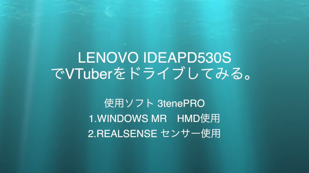REALSENSE tagged Tweets and Download Twitter MP4 Videos   Twitur