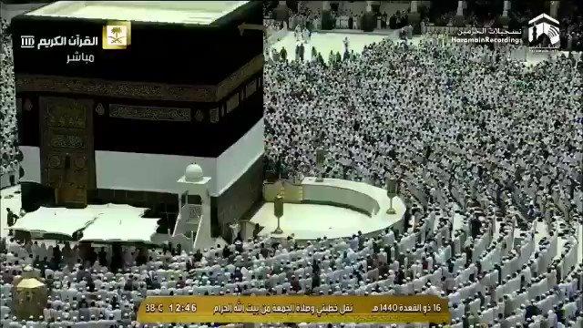 فيديو:بكاء الشيخ سعود الشريم أثناء قراءته سورة الفاتحة بصلاة الجمعة اليوم في الحرم المكي.