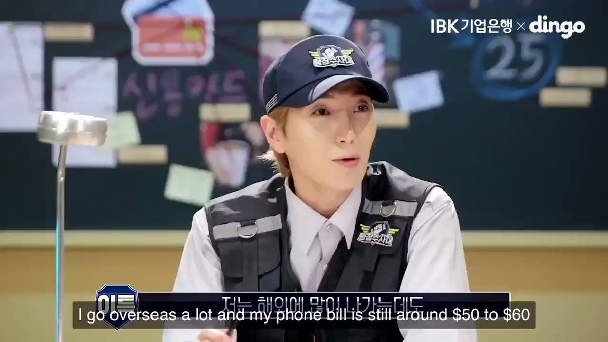 i burst out laughing when they asked him if he used roaming HAHAHAHAA even then he was on airplane mode and using the wifi 😂😂😂😂