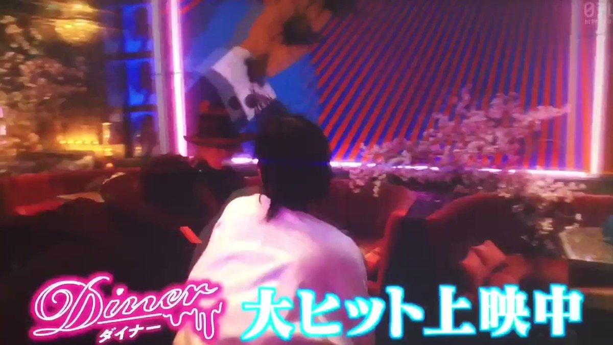 東京暇人 映画「十二人の死にたい子供たち」 Blu-ray &DVD 7月24日発売 メイキングのたくみちゃんかわゆい♡ #しにたい12 #北村匠海