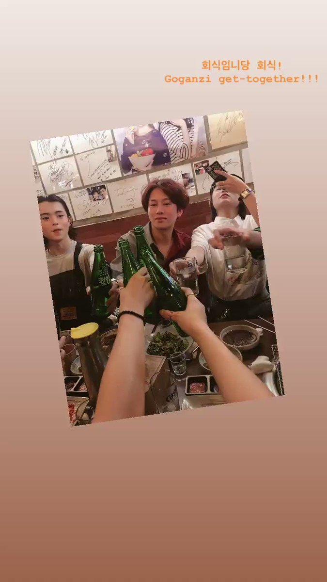[VIDEO] 190723 yoonseo_ooh IG Story Update #2 with Kim Heechul💙💙 #Heechul #김희철 #희철 #SuperJunior #슈퍼주니어 #HighSchoolStyleIcon