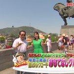 fushigi_hakkenPのサムネイル画像
