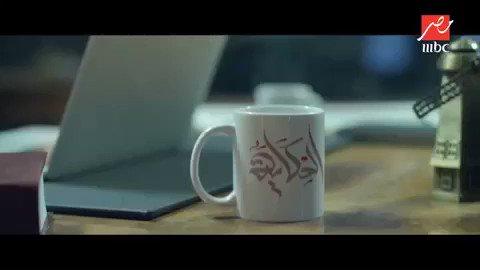 النهرده الساعه ١٠ مساء ان شاء الله على قناة @mbcmasr في برنامج الحكايه مع عمرو أديب ☺️