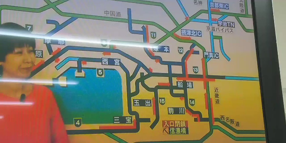 名神京都東インターで東行き三キロ渋滞、阪神高速池田線南 ...