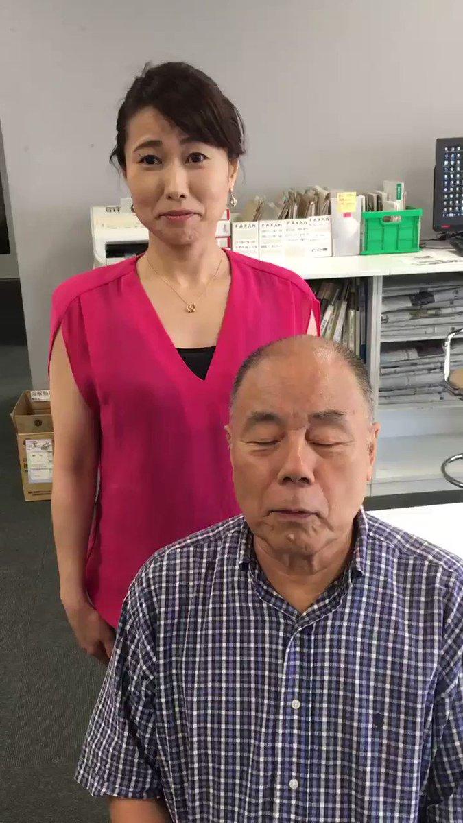 """公式】桑原征平 粋も甘いも on Twitter: """"7月31日も昇天!! 征平さん ..."""