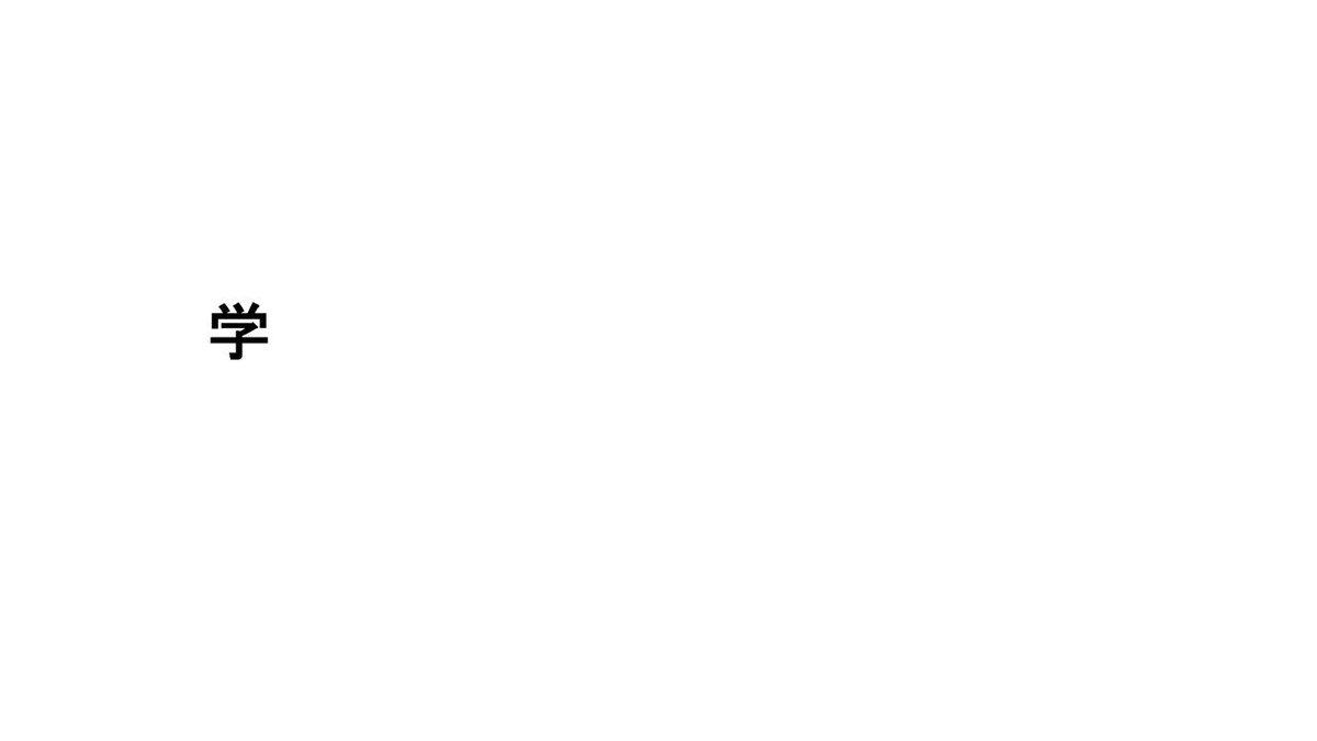 「仮想通貨業界の伝説 ジャスティン・サン」⑥@justinsuntronにとってビットコインは何でしょう~第①~③回:第④回:第⑤回:#好きならRT #ToBeContinued #拡散希望 @TRON_JPN#TRON#TRX