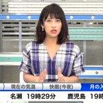 完全に放送事故wウェザーロイドちゃんが完全に壊れてしまった!でも、美人アナウンサーのフォローが上手すぎる!
