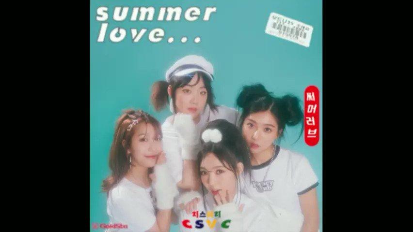 ㅊi스ㅂlㅊl 1st single... SUMMER LOVE... 발매되었습니다🌊💙 우리 멤버들 고생많이했어~..♥︎ 많ㅇl ㅅrㄹ6ㅎH주ㅅㅔ요🦋💓