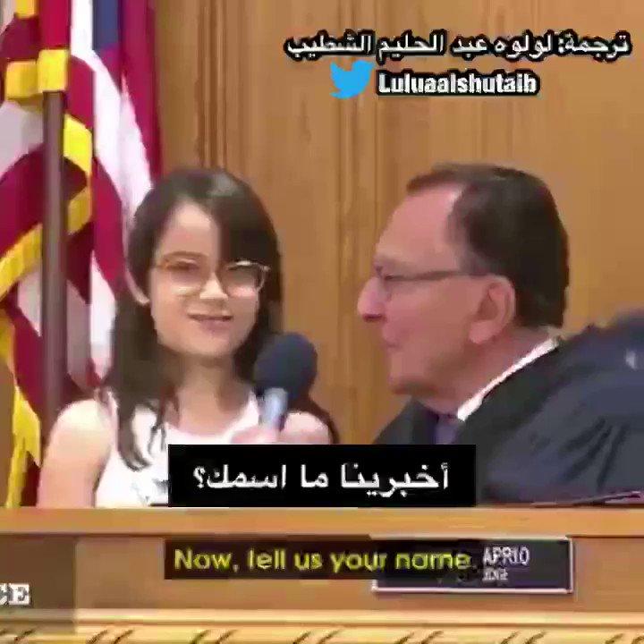 الوقيان للمحاكم   فيديو رائع لقاضي اذهل العالم بإنسانيته .