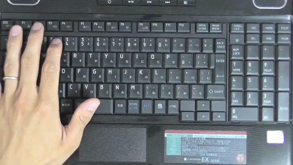 教員が使うショートカットキー ①F2でファイルの名前が一瞬で変更可 ②①後、続けてTabを押すと、次のファイルも変更可 ③Ctrl+前へスクロール(マウス)でズームイン! ④Ctrl+後ろへスクロール(マウス)でズームアウト! ⑤Ctrl+Shift+Cで書式のみコピー ⑥Ctrl+Shift+Vで書式のみ貼り付け