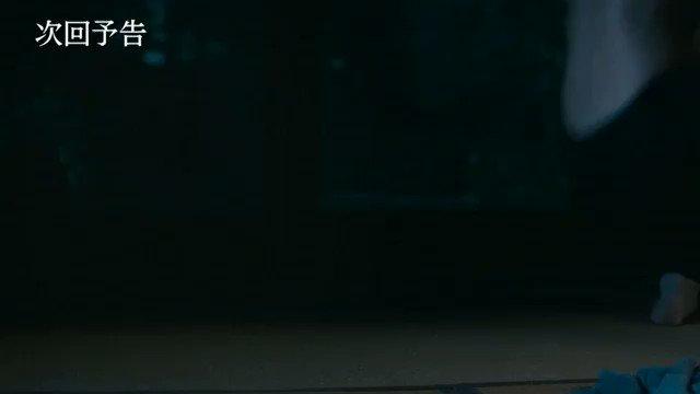 #FODオリジナル ドラマ『#ポルノグラファー 〜 #インディゴの気分 〜』#4本日8/13(火)25:25〜放送!#3 見逃し無料配信は24:54まで!👉予告ちょっと出すの勇気いるんですけど、この話数だけ出さない訳にも行かないので出しますけど…色々注意しながらご覧下さい…😓#FOD
